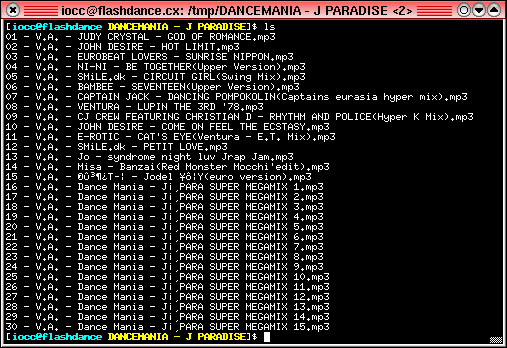 CDDB-Mp3-Renamer.xterm2.png
